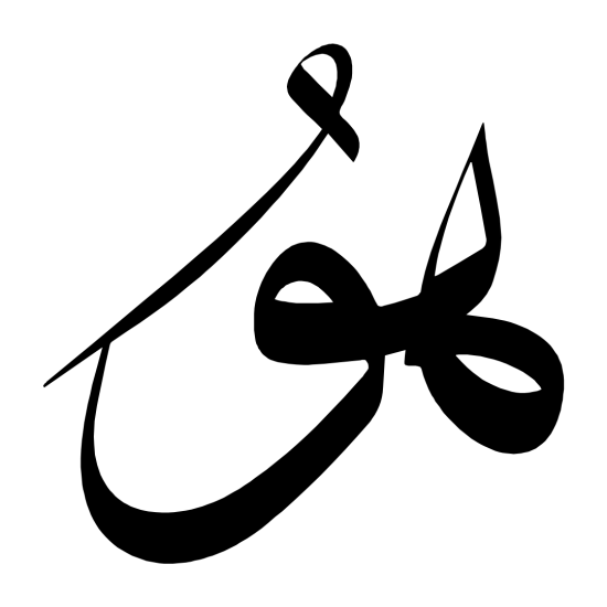 Duvar Dekoru Hu