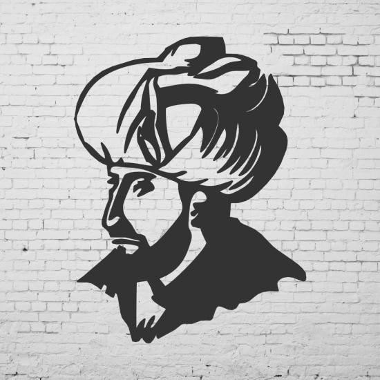 Duvar Dekoru Fatih Sultan Mehmet Han