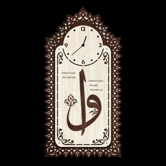 Dekoratif Ahşap Tablo - Elif Vav Saatli