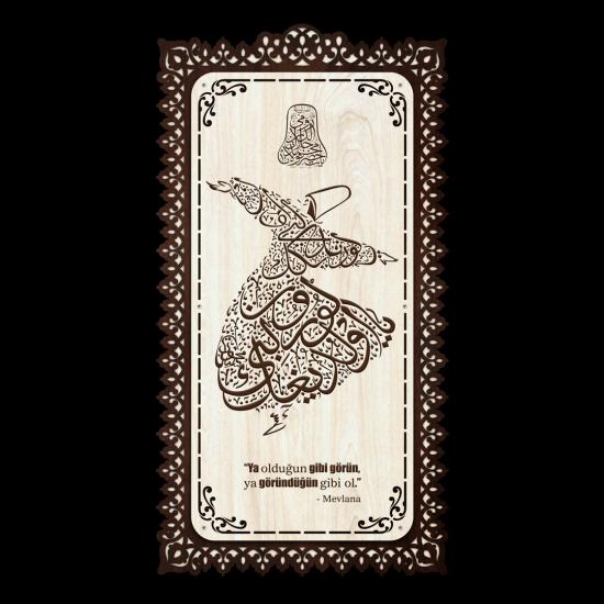 Dekoratif Ahsap Tablo - Semazen (Büyük Boy)